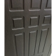 Входная металлическая дверь Армада Сенатор 8 (Венге / Белёный дуб)